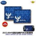 Accesorios del coche Sitich cartoon ventana side car sun shades cortinas (1 Par) envío libre DCC-004