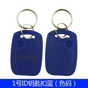 Image 2 - 100 sztuk/lot125khz RFID EM4100 TK4100 breloczki Token tagi piloty brelok ID karty tylko do odczytu kontrola dostępu karta RFID