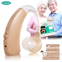 Cofoe BTE hearing aid Rechargeable Hearing Aids For The Elderly Ear Aid Wireless Sound Amplifier the loss people
