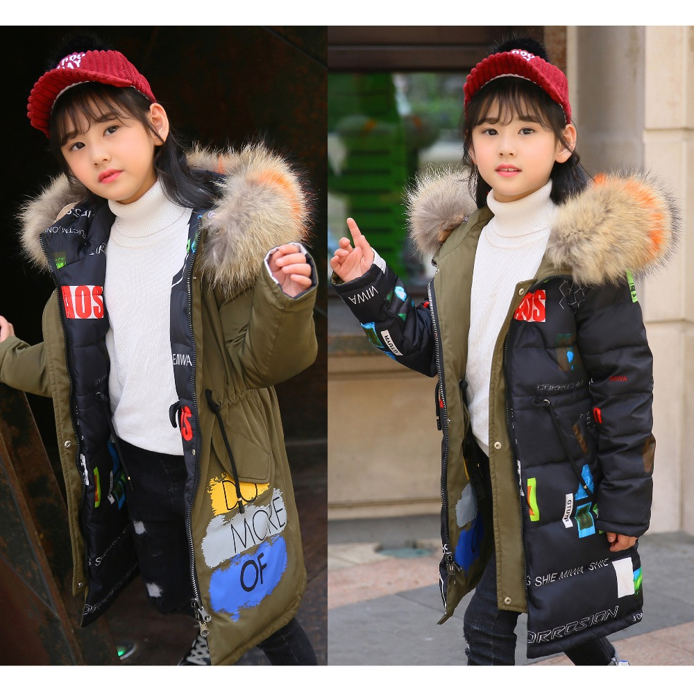 XYF8811 Girl Winter 100% White Duck Down Coat Child Wear both sides Keep Warm Thick Hooded Jacket Long Outerwear Boy Windbreaker 2018 cold winter warm thick baby child girl hoody long outerwear pink duck down