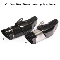 motorcycle muffler with the carbon fiber cover for R6 MT03 Z900 gsx150r cbr300r NC700 R6 exhaust r6 muffler universal exhaust
