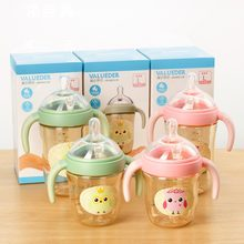 VALUEDER Hot Sale baby bottle 2018 New Arrival Unique Design PPSU Straw Feeding Bottle with Handle(China)