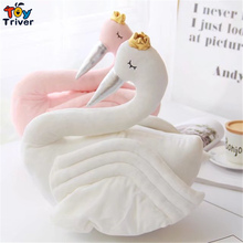 148cm Plush Swan Portable Blanket Stuffed Toy Doll Baby Shower Car Air Condition Travel Rug Office Nap Carpet Birthday Gift