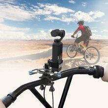 Titular suporte de bicicleta absorção de choque da bicicleta clipe De Metal Para dji osmo Bolso Acessórios da câmera cardan