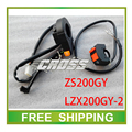 zs200gy LZX200GY-2 left right power switch zongshen dirt bike motorcycle 200cc accessories free shipping