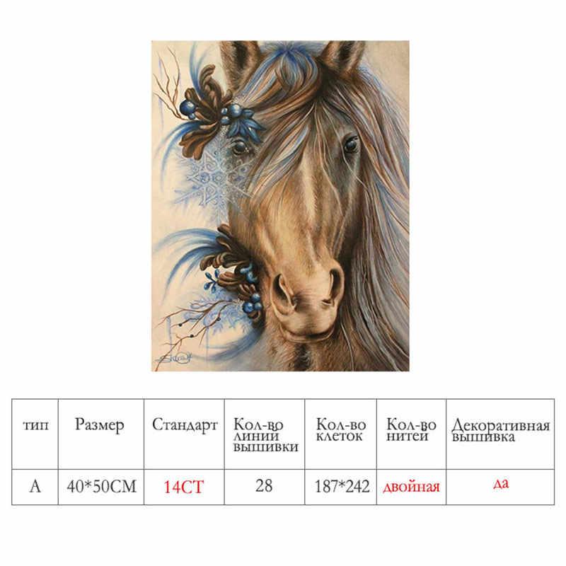Meian Croce Kit di Ricamo A Punto 14CT Animale Cavallo Filo di Cotone Pittura Cucito FAI DA TE DMC Nuovo Anno Complementi Arredo Casa VS-0047
