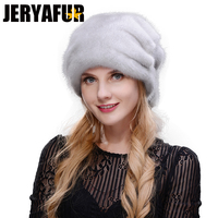 Women fur hat winter natural one mink board outdoor warm hat high quality fashion hat free to adjust the size