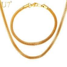 d24dd1dea50c U7 316L Acero inoxidable joyería Set oro Color 2 tamaño palomitas ronda  Collar para hombres joyería al por mayor S748