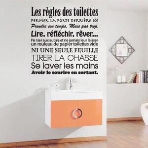 Французские Правила пользования туалетом наклейки на стену ванная комната туалет украшение съемный Туалет настенные наклейки смешные Пра...