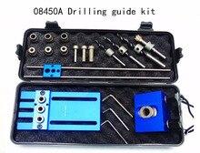 Деревообрабатывающий инструмент, DIY деревообрабатывающий столярных Высокая точность дюбель джиг комплект, 3 в 1 бурения локатор, 08450A бурения Guide Kit