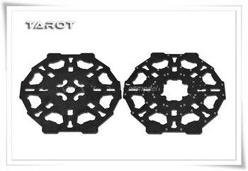 Tarot Pure Carbon Fiber Cover TL100B03 FreeTrack Shipping