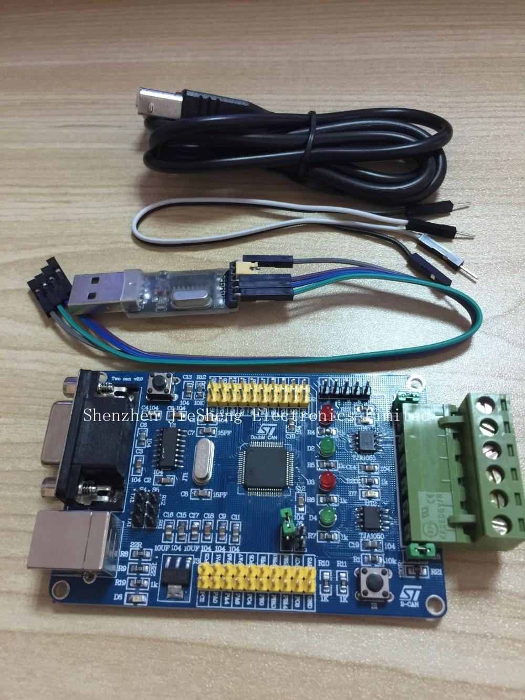 FREE SHIPPING CAN Development Board CAN Bus Development Board STM32F105RBT6 Development Board STM32 Development Board