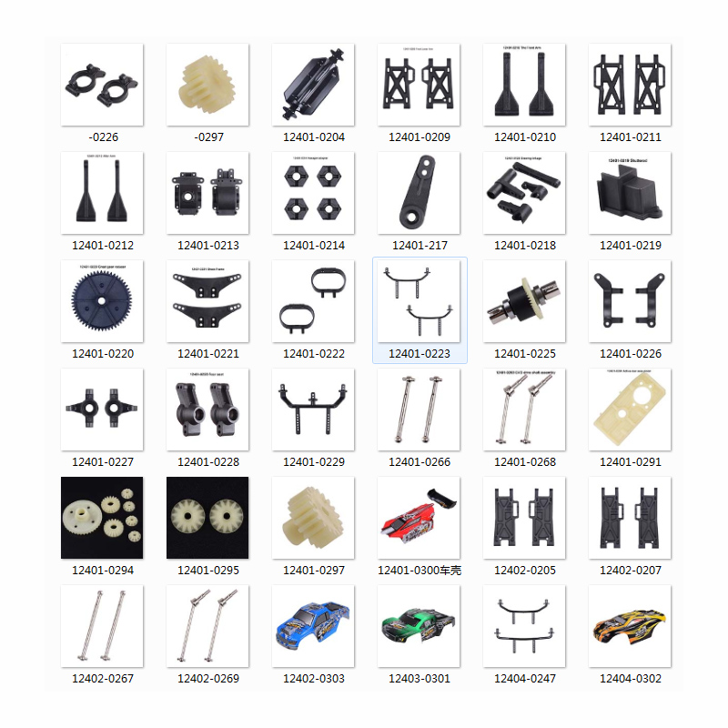 <font><b>Wltoys</b></font> RC Car Spare Parts 1/12 RC Car Accessories 12401/12402/12403/<font><b>12404</b></font> Parts Motor/Arm/Gearbox/Steering gear/C cup/Rear seat/ image