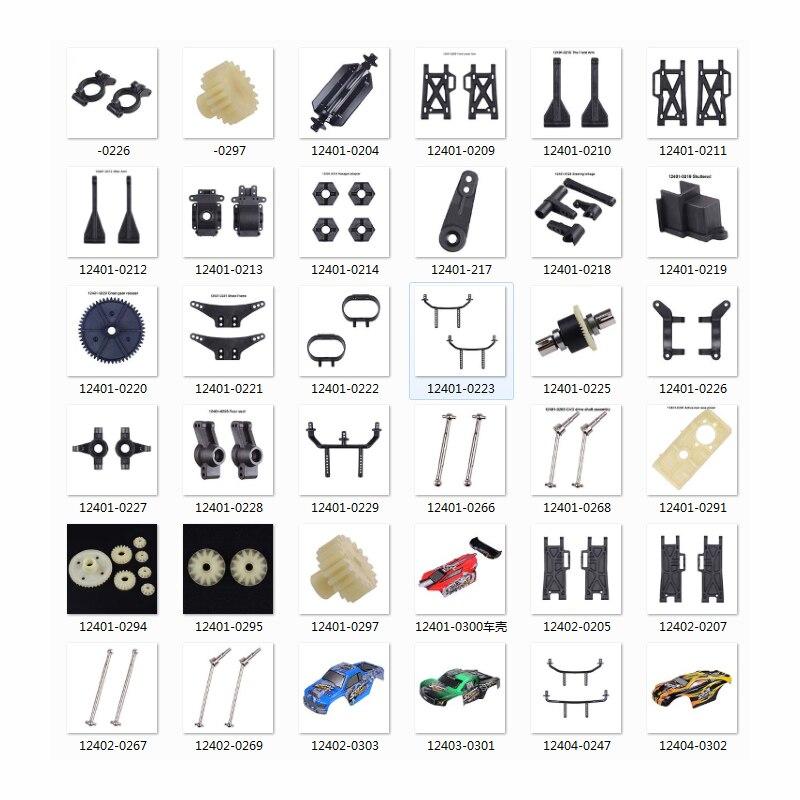 Wltoys RC автозапчасти 1/12 RC автомобильные аксессуары 12401/12402/12403/12404 запчасти мотор/рычаг/коробка передач/рулевая передача/C чашка/заднее сиденье/|rc car spare parts|rc car accessoriesspare parts | АлиЭкспресс