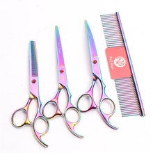 Z3003 4Pcs 7 Multicolor Steel Comb + Cutting Shears Thinning Scissors +Down Bent Professional Pets Hair Suit