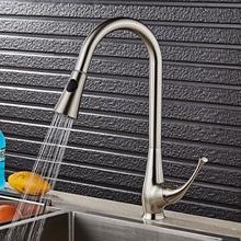 Новый дизайн вытащить кухонный кран никель 360 градусов Поворотный раковина смеситель кухонный vanity кран Cozinha водопроводной воды