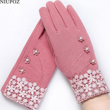 Fashion Elegant Womens Touch Screen Gloves Winter Ladies Lace Warm Cashmere Bow Full Finger Mittens Wrist Guantes Gift 16A-F cheap Gloves Mittens NIUPOZ Solid Adult warp-knitted velvet and lace