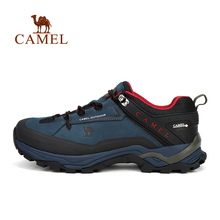 Camel outdoor men's hiking shoes slip-resistant male breathable comfortable waterproof genuine leather climbing shoe A632302285