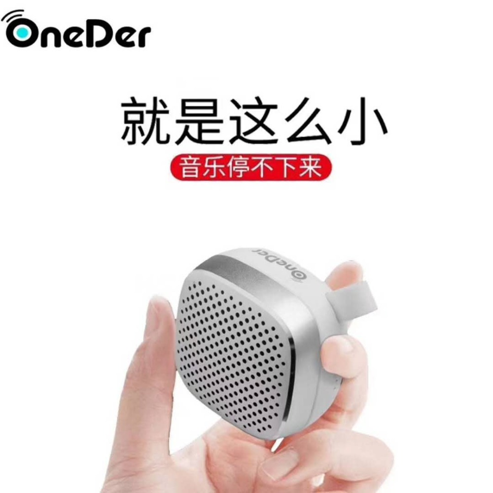 Oneder V11 Wireless Speaker Handsfree Portable Mini Bluetooth Bri Xiaomi Mifa F10 Outdoor Ipx6 Waterproof With Mic For Iphone Tws Box Series Stereo In Speakers From
