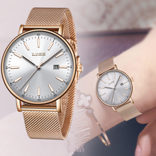 LIGE New Rose Gold Mesh Stainless Steel Dail Watches