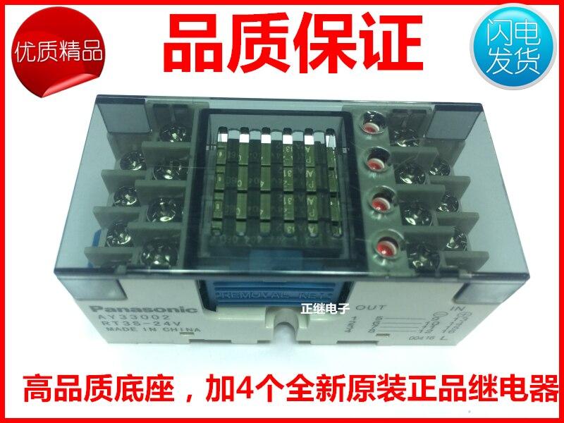 Relay module AY33002 RT3S-24V