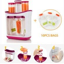 Для новорожденных, детские пищевые контейнеры для хранения, принадлежности для кормления, детское питание, фруктовый сок, легко чистится с 10 мешками