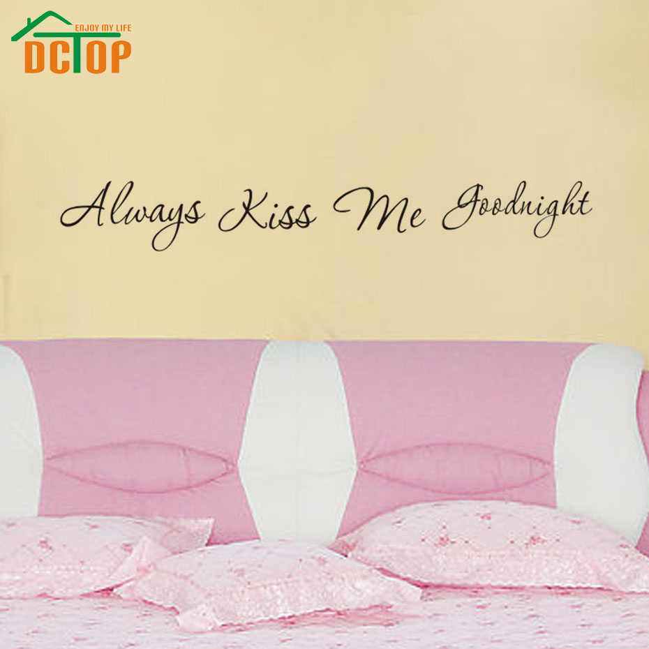DCTOP Love Always Kiss Me Goodnight Vinyl Wall Decal Sticker Lettering Ceartive Design Art Wall Stickers Decoration