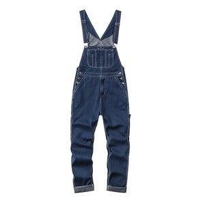 Image 3 - Sokotoo masculino plus size grande bolso solto bib macacão de trabalho casual suspensórios macacões jeans azul escuro claro