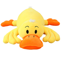 1pc New 40CM Rubber Duck Plush Toy Staffed Lovely Little Duck Plush Doll Lie Duck with Nanoparticle Doll Birthday Gift