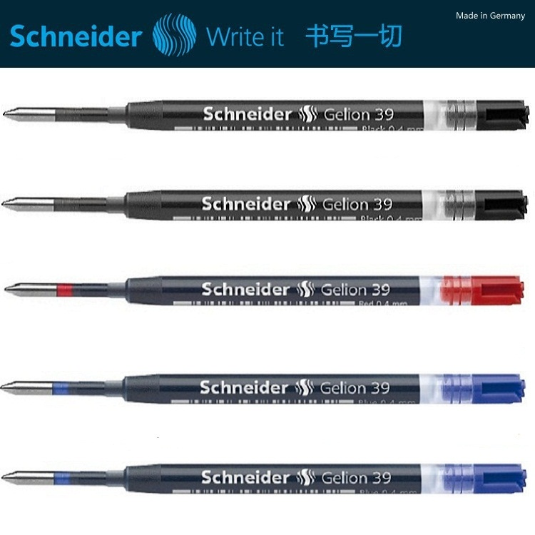 Alemanha original schneider 39 caneta gel neutro reenchimento cartucho núcleo padrão europeu g2 recarga