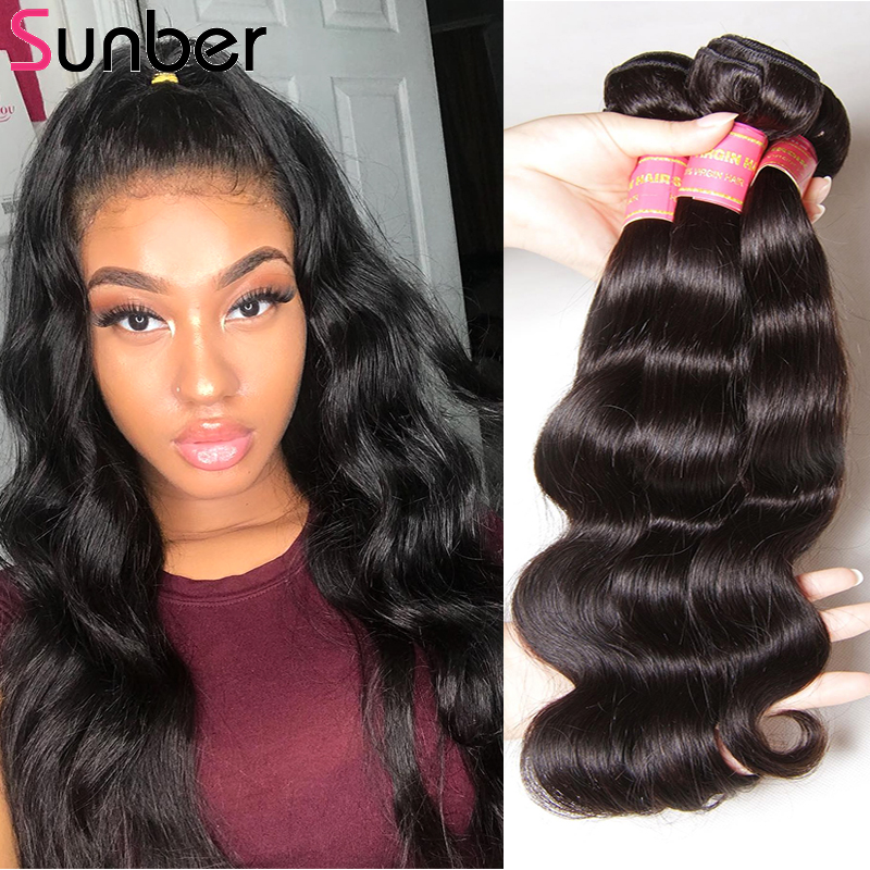 Sunber Hair Brazilian Body Wave Hair Weave Bundles Natural Color