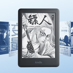 Original kindle ebook 6 inch 2