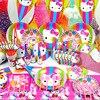 Children Party Articles Kitty Theme Suit Birthday Festival Celebration Articles Cartoon Scene Arrangement