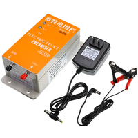 Solar Electric Fence Energizer Charger XSD 270A High Voltage Pulse Controller Animal Poultry Farm Electric Fencing Shepherd