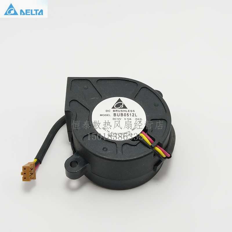 Brand New For Delta BUB0512L 12V 0.12A W1070 W1070+ I700 Projector Blower