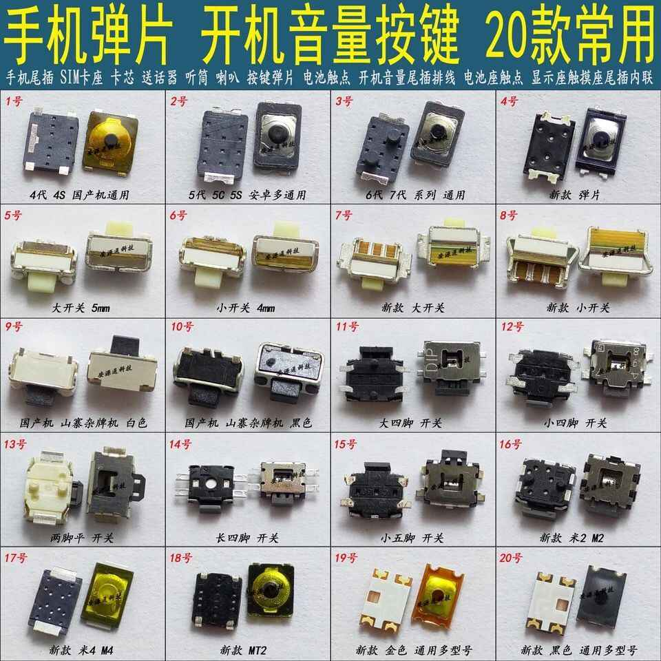 4/5/6 Mm 4 4S 5 5C 6 7 Power Switch Sentuh Tombol On-Off kontrol Volume Mini Android Domestik Smartphone Redmi Kabel Fleksibel PCB