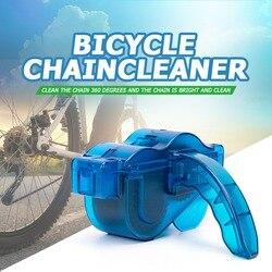 Tragbare Fahrrad Kette Reiniger Bike Reinigen Maschine Pinsel Wäscher Waschen Tool Berg Radfahren Reinigung Outdoor Zubehör