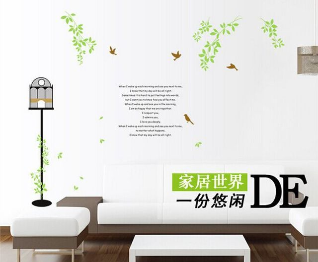 Pastoral Scenery Bird Wicker Wall Stickers Quotes And Sayings Living Room  Mural Decals Home Decor Wallpaper Part 56