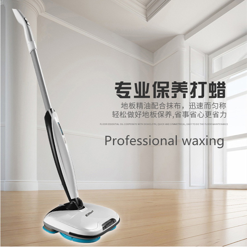 Microcomputer Controlled Electric Mopping Machine With 160ml Water Tank Home Appliances Cleaning Appliances