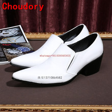 Choudory Designer shoes luxury brand white oxford shoes for