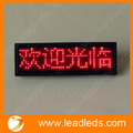 Free shipping Mini T-shirt Advertising Programmable Scrolling LED Name Tag with Red Message Display