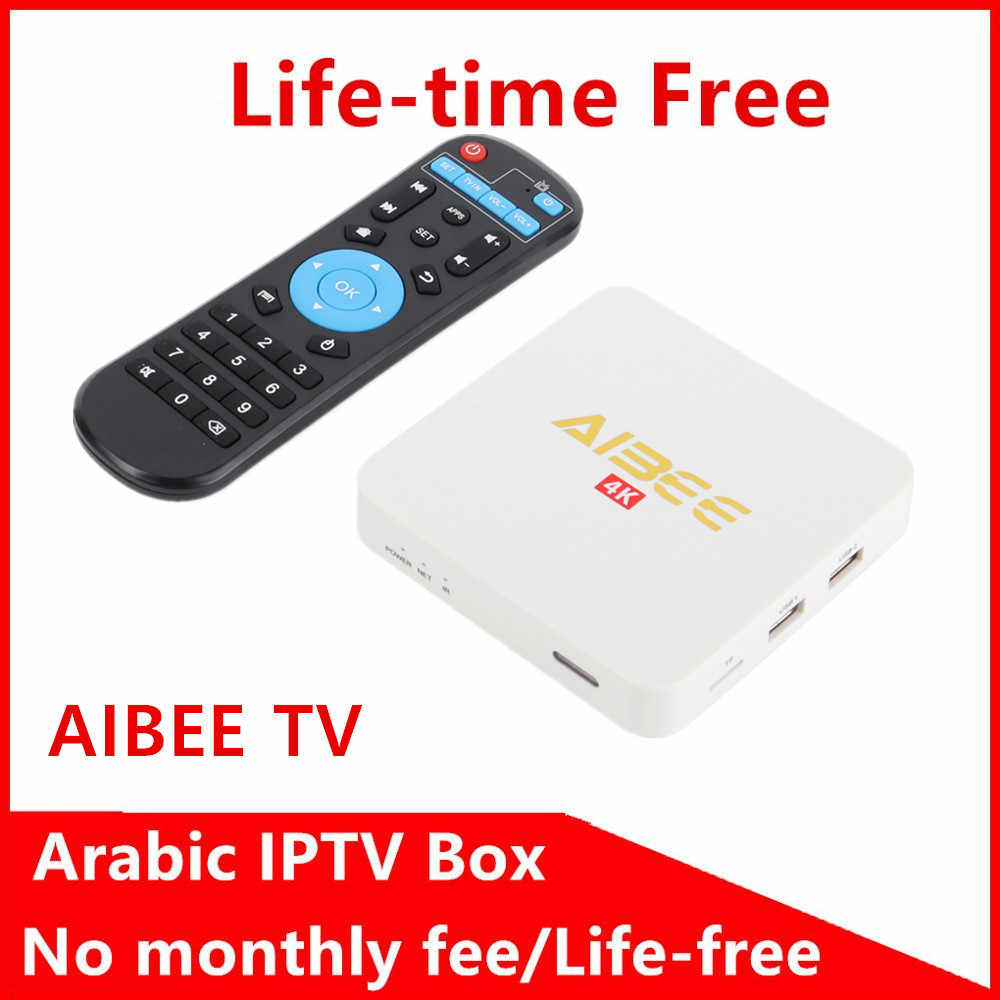 2018 the best Aibee Arabic IPTV box No monthly payment Support wifi life  time free watching 4000+live 700+Arabic 2000+Europe