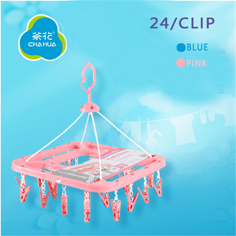 2017 1pcs/24 clip Windproof Portable Home child Square laundry rack in common use Drying Rack for sun hangers clothes wholesale