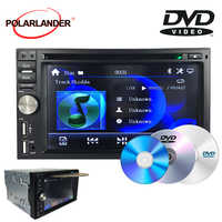 MP3 HD 6.5-inch Clock Video Warning Function 1080P Video Format Bluetooth Big Screen FM 7-color Backlight Dual-Spindle
