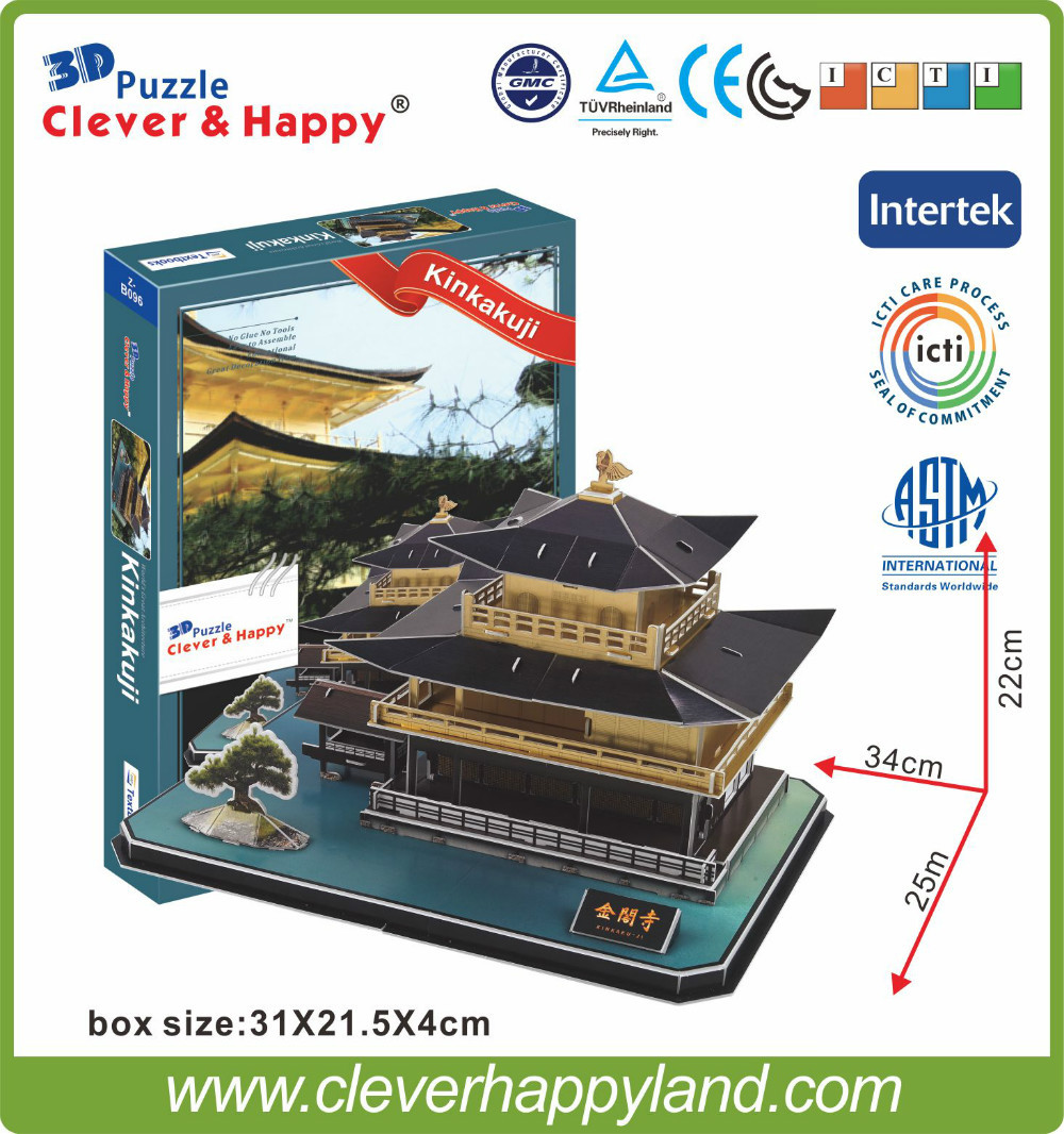 Clever&happy Land  3d Puzzle Model Japan Kinkakuji Child Educational Toys Adult Puzzle Model Games For Children