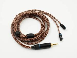 Image 5 - OCC 8 жильный 19 жильный Плетеный MMCX/2pin 0,78 мм Hi Fi аудиофил IEM наушники вкладыши кабель для обновления наушников