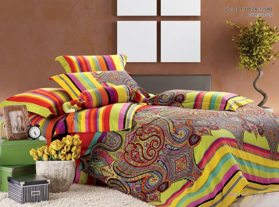 Luxury Egyptian Cotton Satin Paisley Bedding Set King