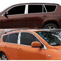 Для Toyota RAV4 2009 2010 2011 2012 Стикеры для машин нержавеющая сталь, стекло декоративная подушка средняя стойка полосы отделкой 24 шт