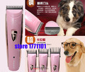 Electric Rechargeable Animal Pet Dog Hair Trimmer Grooming Clipper for Dogs Cats Sheep Hair Cut Machine Cutter Shears