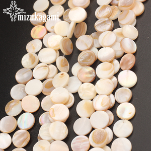 30pcs/lot 11mm White Natural Shell Beads Flat Smooth Round Interval Loose Natural Beads For DIY Necklace Jewelry Accessories